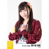 SKE48 2018年3月度 個別生写真「アルファベット」衣装5枚セット 野々垣美希