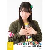 SKE48 2018年3月度 個別生写真「アルファベット」衣装5枚セット 森平莉子
