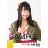 SKE48 2018年3月度 個別生写真「アルファベット」衣装5枚セット 和田愛菜