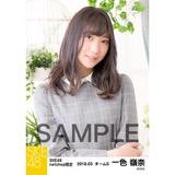 SKE48 2018年3月度 net shop限定個別生写真「ガーデン」5枚セット 一色嶺奈