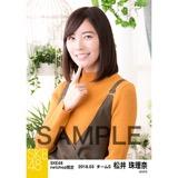 SKE48 2018年3月度 net shop限定個別生写真「ガーデン」5枚セット 松井珠理奈
