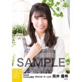 SKE48 2018年3月度 net shop限定個別生写真「ガーデン」5枚セット 荒井優希