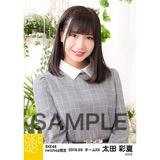 SKE48 2018年3月度 net shop限定個別生写真「ガーデン」5枚セット 太田彩夏