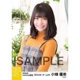 SKE48 2018年3月度 net shop限定個別生写真「ガーデン」5枚セット 小畑優奈