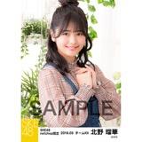 SKE48 2018年3月度 net shop限定個別生写真「ガーデン」5枚セット 北野瑠華