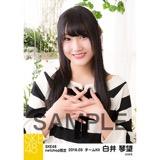 SKE48 2018年3月度 net shop限定個別生写真「ガーデン」5枚セット 白井琴望