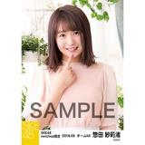 SKE48 2018年3月度 net shop限定個別生写真「ガーデン」5枚セット 惣田紗莉渚
