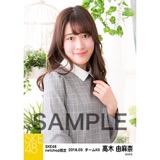 SKE48 2018年3月度 net shop限定個別生写真「ガーデン」5枚セット 高木由麻奈