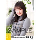 SKE48 2018年3月度 net shop限定個別生写真「ガーデン」5枚セット 髙塚夏生