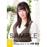 SKE48 2018年3月度 net shop限定個別生写真「ガーデン」5枚セット 水野愛理