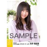 SKE48 2018年3月度 net shop限定個別生写真「ガーデン」5枚セット 矢作有紀奈