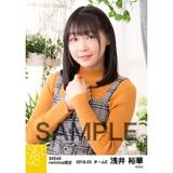 SKE48 2018年3月度 net shop限定個別生写真「ガーデン」5枚セット 浅井裕華