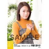 SKE48 2018年3月度 net shop限定個別生写真「ガーデン」5枚セット 斉藤真木子
