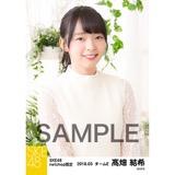 SKE48 2018年3月度 net shop限定個別生写真「ガーデン」5枚セット 髙畑結希