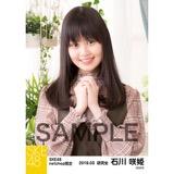SKE48 2018年3月度 net shop限定個別生写真「ガーデン」5枚セット 石川咲姫