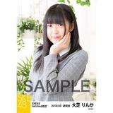 SKE48 2018年3月度 net shop限定個別生写真「ガーデン」5枚セット 大芝りんか