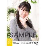 SKE48 2018年3月度 net shop限定個別生写真「ガーデン」5枚セット 森平莉子