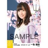 SKE48 2018年3月度 net shop限定個別生写真「夜桜」5枚セット 一色嶺奈