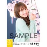 SKE48 2018年3月度 net shop限定個別生写真「夜桜」5枚セット 犬塚あさな