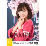 SKE48 2018年3月度 net shop限定個別生写真「夜桜」5枚セット 都築里佳