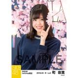 SKE48 2018年3月度 net shop限定個別生写真「夜桜」5枚セット 町音葉