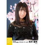 SKE48 2018年3月度 net shop限定個別生写真「夜桜」5枚セット 荒井優希