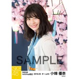 SKE48 2018年3月度 net shop限定個別生写真「夜桜」5枚セット 小畑優奈
