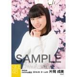 SKE48 2018年3月度 net shop限定個別生写真「夜桜」5枚セット 片岡成美