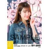 SKE48 2018年3月度 net shop限定個別生写真「夜桜」5枚セット 高木由麻奈