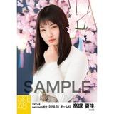 SKE48 2018年3月度 net shop限定個別生写真「夜桜」5枚セット 髙塚夏生
