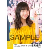 SKE48 2018年3月度 net shop限定個別生写真「夜桜」5枚セット 日高優月