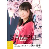 SKE48 2018年3月度 net shop限定個別生写真「夜桜」5枚セット 浅井裕華