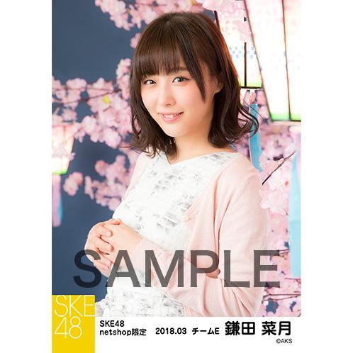 SKE48 2018年3月度 net shop限定個別生写真「夜桜」5枚セット 鎌田菜月