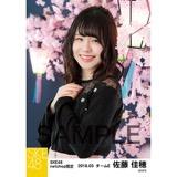 SKE48 2018年3月度 net shop限定個別生写真「夜桜」5枚セット 佐藤佳穂