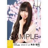 SKE48 2018年3月度 net shop限定個別生写真「夜桜」5枚セット 末永桜花