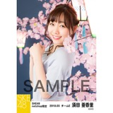 SKE48 2018年3月度 net shop限定個別生写真「夜桜」5枚セット 須田亜香里