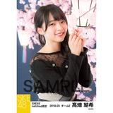SKE48 2018年3月度 net shop限定個別生写真「夜桜」5枚セット 髙畑結希