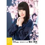 SKE48 2018年3月度 net shop限定個別生写真「夜桜」5枚セット 福士奈央