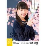 SKE48 2018年3月度 net shop限定個別生写真「夜桜」5枚セット 石黒友月