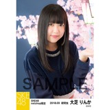 SKE48 2018年3月度 net shop限定個別生写真「夜桜」5枚セット 大芝りんか