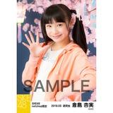 SKE48 2018年3月度 net shop限定個別生写真「夜桜」5枚セット 倉島杏実