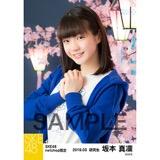 SKE48 2018年3月度 net shop限定個別生写真「夜桜」5枚セット 坂本真凛