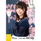 SKE48 2018年3月度 net shop限定個別生写真「夜桜」5枚セット 仲村和泉
