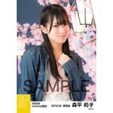 SKE48 2018年3月度 net shop限定個別生写真「夜桜」5枚セット 森平莉子