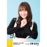SKE48 2018年4月度 net shop限定個別生写真5枚セットvol.1 犬塚あさな