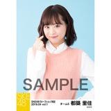 SKE48 2018年4月度 net shop限定個別生写真5枚セットvol.1 都築里佳