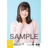 SKE48 2018年4月度 net shop限定個別生写真5枚セットvol.1 町音葉