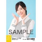 SKE48 2018年4月度 net shop限定個別生写真5枚セットvol.1 松井珠理奈