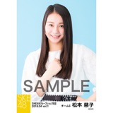 SKE48 2018年4月度 net shop限定個別生写真5枚セットvol.1 松本慈子