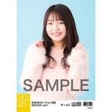 SKE48 2018年4月度 net shop限定個別生写真5枚セットvol.1 山田樹奈